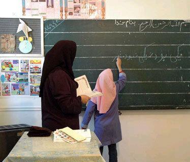 ایجاد هر کلاس درس در البرز 250 میلیون تومان هزینه دارد
