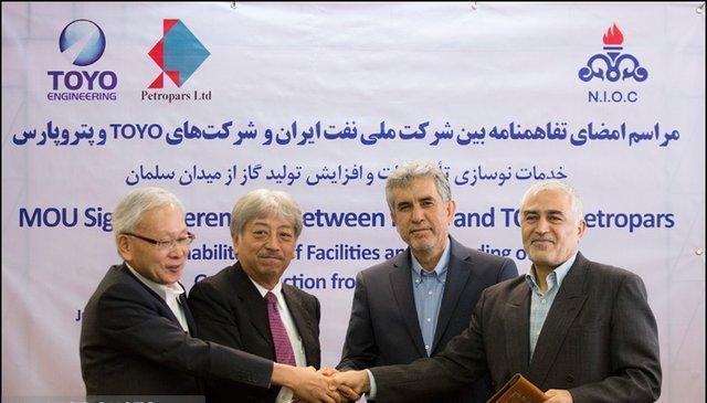 تفاهم نامه خدمات نوسازی تأسیسات و افزایش فراوری گاز میدان سلمان امضا شد