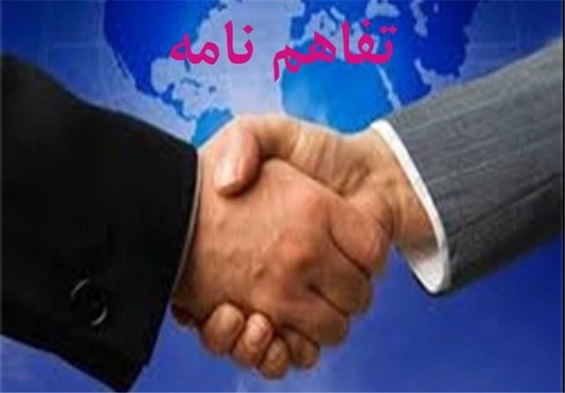 تفاهم نامه دانشگاه حکیم سبزواری با دانشگاه های اروپایی منعقد شد