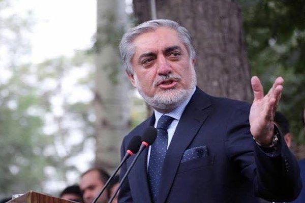 عبدالله عبدالله به فرمان لغوریاست اجرایی افغانستان واکنش نشان داد