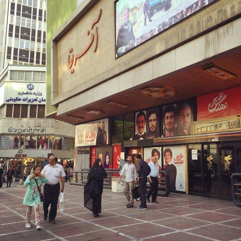آشنایی با سینما آفریقا تهران