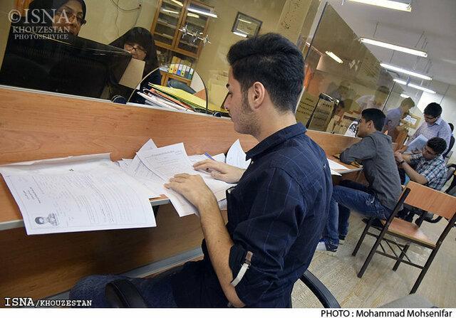 افزایش مبلغ وام های دانشجویی