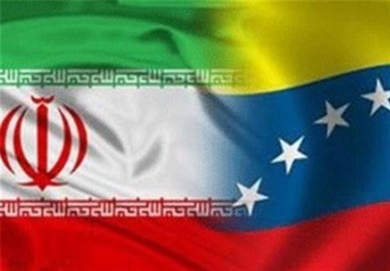 رویترز: کشتی ایرانی 14000 تن آلومینا در ونزوئلا بارگیری کرد