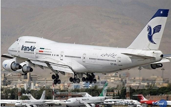 ماجرای پیاده شدن گوسفندان در بزرگترین فرودگاه ایران