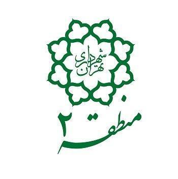 5 پروژه مطالعاتی در منطقه 2 تهران کلید خورد