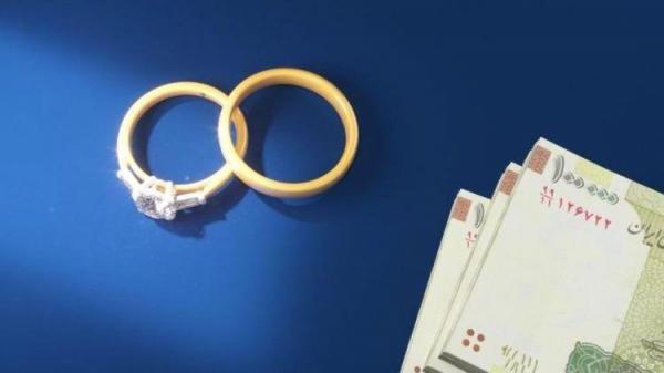 چندو چون وام ازدواج 200 میلیونی؛ آیا 10 ضامن می خواهد؟!