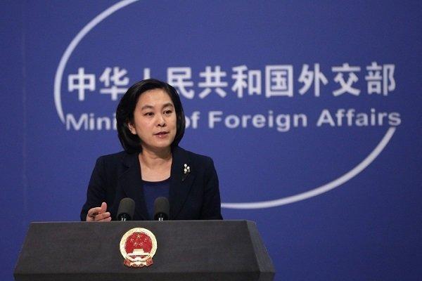 چین: آمریکا بهای سنگینی برای اشتباهاتش می پردازد