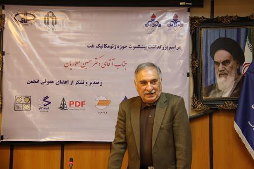 ایران رتبه پنجم میزان فارغ التحصیل در علوم و مهندسی را دارد خبرنگاران