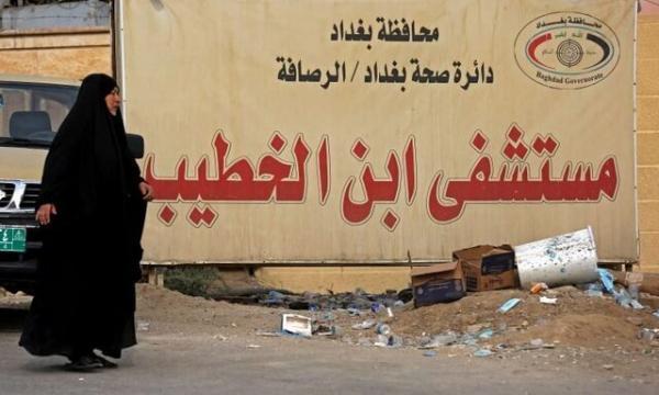 آخرین آمار از تعداد کشته ها و زخمی های بیمارستان ابن الخطیب