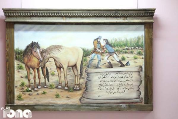 شروع به کار نمایشگاه نقاشی حکیم سخن در مشهد