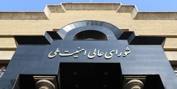 بیانیه دبیرخانه شورای عالی امنیت ملی درباره تمدید یک ماهه تفاهم ایران و آژانس