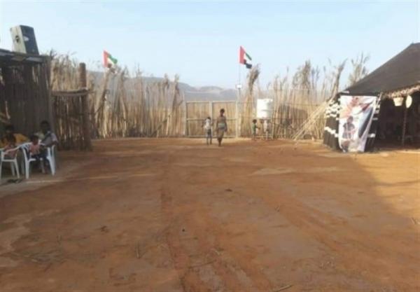 مردم جزیره سقطری شرکت در برنامه های بن زاید را تحریم کردند